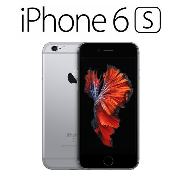 Apple® iPhone 6S 16GB Recondicionado A++