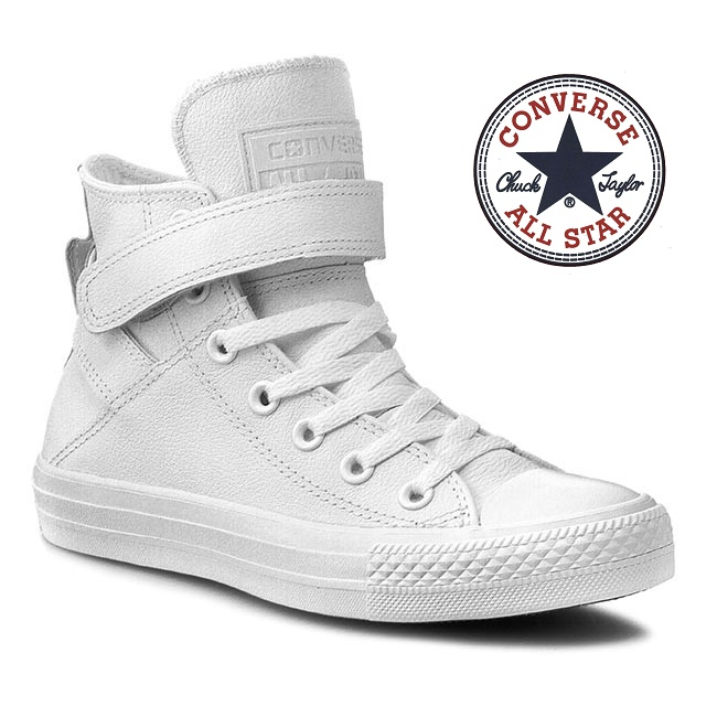 2a08af1b57a Sapatilhas Converse All Star Brea - Stock-Off