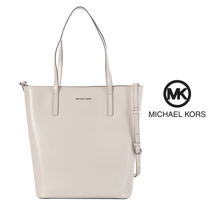 a253fe5e77bdf8 Mala Michael Kors Emry Large Tote Bag - Stock-Off