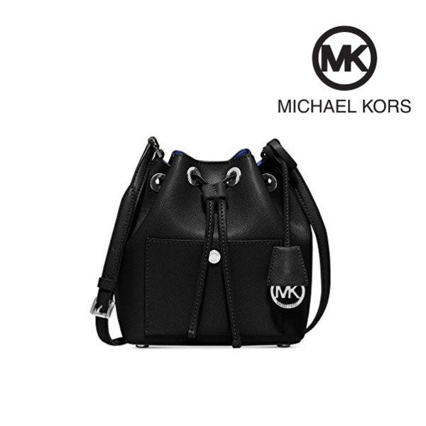 Mala Michael Kors Greenwich Bucket Bag Black/Fuchsia