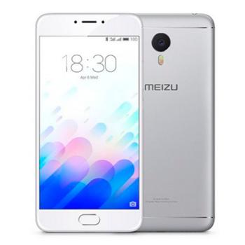 Smartphone Meizu M3 Note 32GB Silver